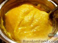 Фото приготовления рецепта: Творожно-тыквенный пирог-суфле - шаг №2