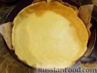 Фото приготовления рецепта: Творожно-тыквенный пирог-суфле - шаг №4
