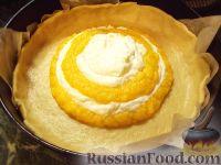 Фото приготовления рецепта: Творожно-тыквенный пирог-суфле - шаг №5