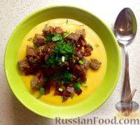 Фото к рецепту: Тыквенный суп-пюре с беконом и сухариками