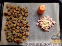 Фото приготовления рецепта: Тыквенный суп-пюре с беконом и сухариками - шаг №5