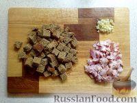 Фото приготовления рецепта: Тыквенный суп-пюре с беконом и сухариками - шаг №4