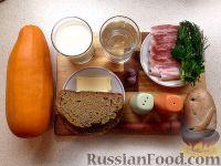 Фото приготовления рецепта: Тыквенный суп-пюре с беконом и сухариками - шаг №1