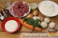 Фото приготовления рецепта: Ленивые пельмени (в мультиварке) - шаг №1