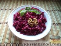 Фото приготовления рецепта: Салат из свеклы, чеснока и грецких орехов - шаг №8