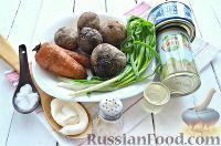 Фото приготовления рецепта: Праздничный винегрет с оливками, сардинами и  майонезом - шаг №1