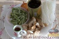 Фото приготовления рецепта: Фунчоза с вешенками - шаг №1