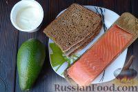 Фото приготовления рецепта: Тартинки с копченым лососем и авокадо - шаг №1