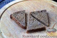 Фото приготовления рецепта: Тартинки с копченым лососем и авокадо - шаг №2