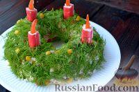 """Фото к рецепту: Крабовый салат """"Рождественский венок"""""""