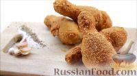 Фото приготовления рецепта: Куриные ножки в хрустящей панировке - шаг №8