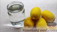 Фото приготовления рецепта: Лимончелло (лимонный ликер) - шаг №1