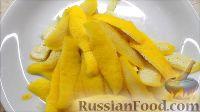 Фото приготовления рецепта: Лимончелло (лимонный ликер) - шаг №2