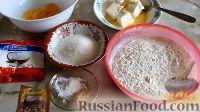 Фото приготовления рецепта: Кокосовое печенье с имбирем - шаг №1
