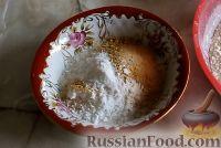 Фото приготовления рецепта: Кокосовое печенье с имбирем - шаг №2