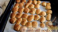 Фото приготовления рецепта: Кокосовое печенье с имбирем - шаг №10