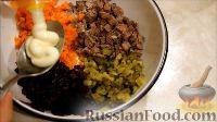 """Фото приготовления рецепта: Салат """"Розочки"""" из блинов со свеклой - шаг №2"""
