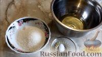 Фото приготовления рецепта: Безе (меренги) - шаг №1