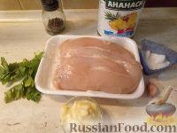 Фото приготовления рецепта: Салат из мяса курицы и ананасов - шаг №1