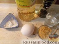 Фото приготовления рецепта: Майонез (Основной рецепт) - шаг №1