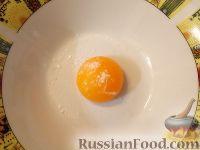 Фото приготовления рецепта: Майонез (Основной рецепт) - шаг №2
