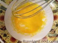 Фото приготовления рецепта: Майонез (Основной рецепт) - шаг №3