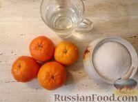 Фото приготовления рецепта: Цукаты из мандаринов - шаг №1