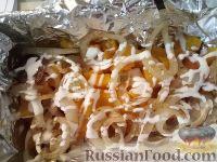 Фото приготовления рецепта: Тыква, запеченная с луком - шаг №9