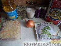 Фото приготовления рецепта: Пирог с квашеной капустой - шаг №1