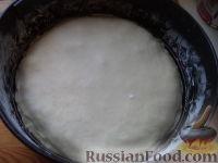 Фото приготовления рецепта: Пирог с квашеной капустой - шаг №15
