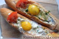 Фото к рецепту: Горячие бутерброды-лодочки
