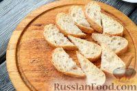 """Фото приготовления рецепта: Салат """"Цезарь"""" классический - шаг №2"""