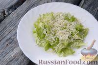 """Фото приготовления рецепта: Салат """"Цезарь"""" классический - шаг №7"""