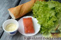 Фото приготовления рецепта: Канапе с красной рыбой «Розочки» - шаг №1