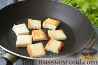 Фото приготовления рецепта: Канапе с красной рыбой «Розочки» - шаг №3