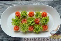 Фото приготовления рецепта: Канапе с красной рыбой «Розочки» - шаг №8