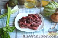 Фото приготовления рецепта: Лагман по-узбекски - шаг №2
