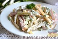 Фото приготовления рецепта: Салат с ветчиной, сыром и маринованными огурцами - шаг №8