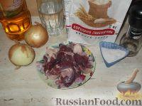 Фото приготовления рецепта: Манты - шаг №1