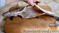 Фото приготовления рецепта: Фаршированная щука - шаг №1