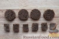 Фото приготовления рецепта: Базовое канапе для фуршета - шаг №2