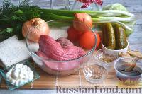 Фото приготовления рецепта: Шаурма с говядиной - шаг №1