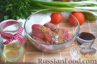 Фото приготовления рецепта: Шаурма с говядиной - шаг №2
