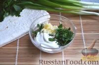 Фото приготовления рецепта: Шаурма с говядиной - шаг №8