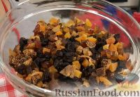 Фото приготовления рецепта: Рождественский кекс с сухофруктами и орехами - шаг №1