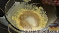 Фото приготовления рецепта: Рождественский кекс с сухофруктами и орехами - шаг №3