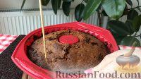 Фото приготовления рецепта: Рождественский кекс с сухофруктами и орехами - шаг №9