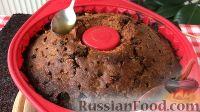 Фото приготовления рецепта: Рождественский кекс с сухофруктами и орехами - шаг №10