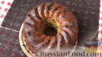 Фото приготовления рецепта: Рождественский кекс с сухофруктами и орехами - шаг №11