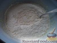 Фото приготовления рецепта: Рыбник с луком - шаг №4